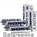 Батарейки Sony