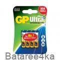 Батарейки GP Ultra Plus alkaline