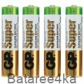 Батарейки GP Super alkaline