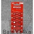 Батарейки таблетки ETRON