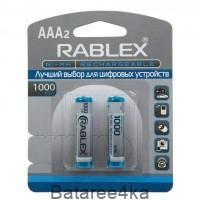 Аккумуляторы Rablex AAA 1000mAh