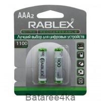 Аккумуляторы Rablex AAA 1100mAh