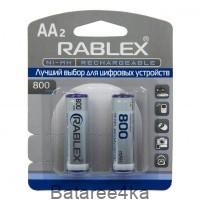Аккумуляторы Rablex AA 800mAh