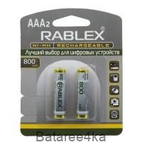 Аккумуляторы Rablex AAA 800mAh