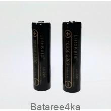 Аккумулятор 18650 Liitokala Lii-22A 2200 mAh