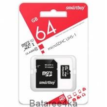 Карта памяти Smartbuy MicroSD 64GB