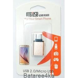 USB картридер Type C, , 1.00$, 0522, , Переходники разные