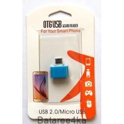 USB картридер micro, , 1.00$, 0523, , Переходники разные