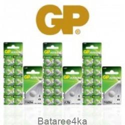 Часовые батарейки GP