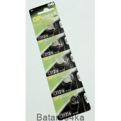 Батарейки GP CR1216, , 1.00$, 00108, GP batteries, Батарейки таблетки GP