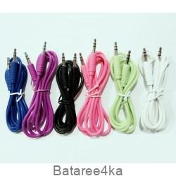 Aux кабель 1 метр в упаковке, , 0.30$, 52523, , AUX Кабеля