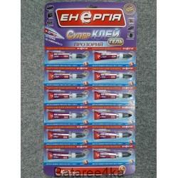Супер клей гель Енергия 3 грама, , 0.35$, 122215, Энергия, Клея