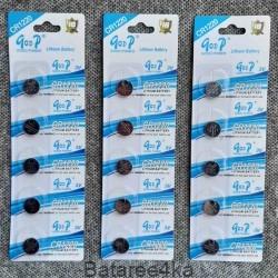 Батарейки Goop CR1220, , 0.16$, 00001, Goop, Батарейки таблетки GOOP