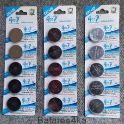 Батарейки Goop CR2430, , 0.32$, 5008, Goop, Батарейки таблетки GOOP