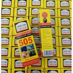 Супер клей 505 Секунда, , 0.13$, 505505, , Клея