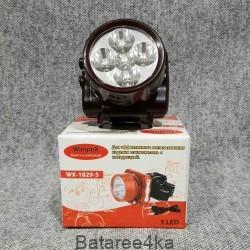 Фонарик на лоб 1829-5 на аккумуляторе, , 1.90$, 18295, Wimpex, Фонари налобные пластик
