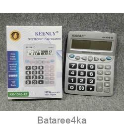 Калькулятор keenly 1048, , 2.10$, 1048, , Калькуляторы