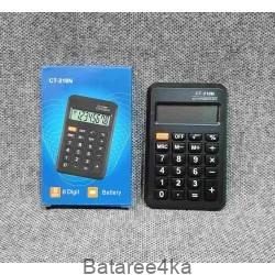 Калькулятор карманный 210N, , 0.85$, 210210, , Калькуляторы