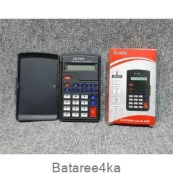 Калькулятор карманный KD 328A, , 0.85$, 328328, , Калькуляторы