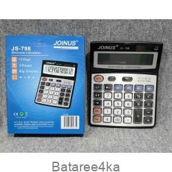 Калькулятор Joinus 798, , 3.70$, 798798, , Калькуляторы