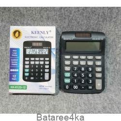 Калькулятор keenly 8123, , 1.30$, 8123, , Калькуляторы