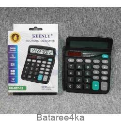 Калькулятор keenly 837, , 1.60$, 837837, , Калькуляторы