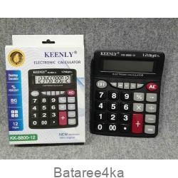 Калькулятор keenly 8800, , 2.50$, 8800, , Калькуляторы