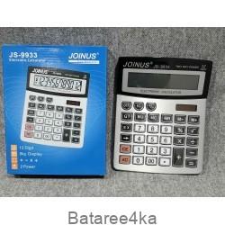 Калькулятор Joinus 9933, , 3.70$, 9933, , Калькуляторы