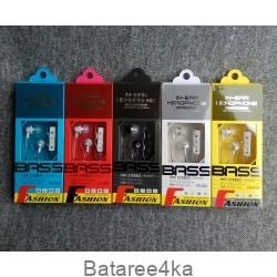 Наушники Sende SD060, , 2.20$, 33378, , Наушники для телефона и МР3