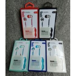 Наушники Sende CK16, , 2.20$, 33313, , Наушники для телефона и МР3
