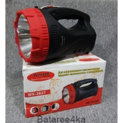 Фонарь прожектор аккумуляторный wimpex 2827, , 8.00$, 46667, Wimpex, Фонари лампы светодиодные