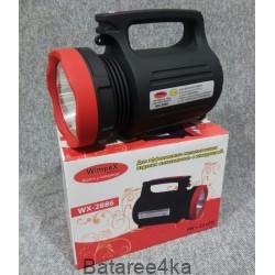 Фонарь прожектор аккумуляторный wimpex 2886, , 8.50$, 66554, Wimpex, Фонари лампы светодиодные