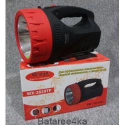 Фонарь прожектор аккумуляторный wimpex 2829, , 8.50$, 545677, Wimpex, Фонари лампы светодиодные