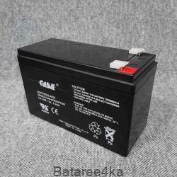 Аккумулятор casil 12V 9Ah, , 12.00$, 77778, , Аккумуляторы свинцово-кислотные