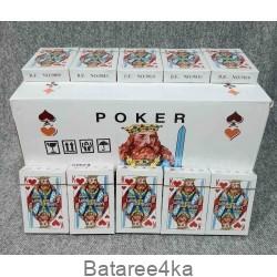 Карты игральные Король 54 шт, , 0.15$, 80002, , Карты игральные