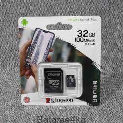 Карта памяти Kingston MicroSD 32GB 100mb, , 5.00$, 55449, Kingston, Карты памяти