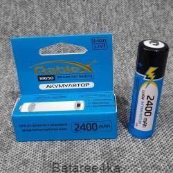 Аккумулятор Rablex 18650 Li-Ion 2400 mAh с защитой, , 1.80$, 101004, Rablex, Аккумуляторы Li-Ion 18650 ,14500,16340.
