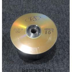 Диски VS DVD-R, , 0.17$, 44447, , Диски