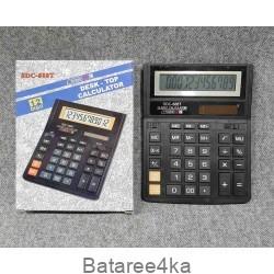 Калькулятор SDC 888, , 1.90$, 1888, , Калькуляторы