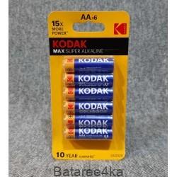 Батарейки Kodak Max Alkaline AA блистер, , 0.23$, 00087, Kodak, Батарейки Kodak