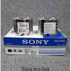 Батарейки Sony R20, , 0.45$, 00095, , Батарейки Sony