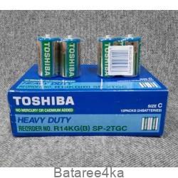 Батарейки Toshiba R14, , 0.25$, 100018, Toshiba, Батарейки Toshiba