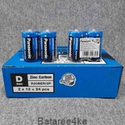 Батарейки Panasonic R20, , 0.45$, 00125, , Батарейки Panasonic