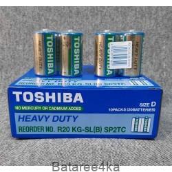 Батарейки Toshiba R20, , 0.45$, 100019, Toshiba, Батарейки Toshiba