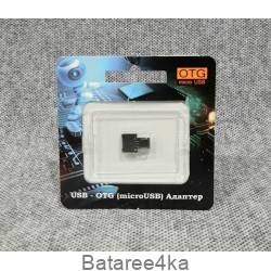 Адаптер USB-OTG micro USB, , 0.50$, 21134, , Переходники разные