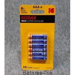 Батарейки Kodak Alkaline AAА блистер, , 0.23$, 00088, Hi-Rali, Батарейки Kodak