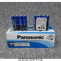 Батарейки Panasonic R03 ААA, , 0.13$, 00124, , Батарейки Panasonic