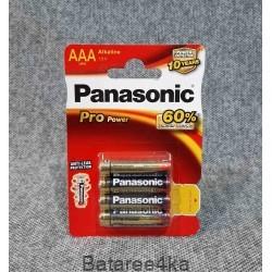 Батарейки Panasonic Alkaline LR03 ААА, , 0.25$, 00128, , Батарейки Panasonic