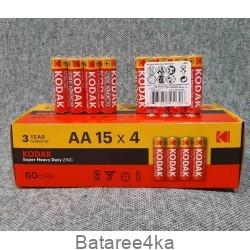 Батарейки Kodak AA, , 0.09$, 00083, Kodak, Батарейки Kodak