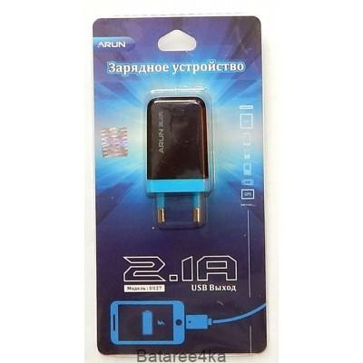 Зарядное устройство Arun U127